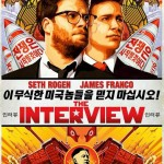 the-interview-movie-poster-01-1047x1572