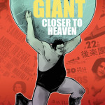 andre_the_giant___closer_to_heaven___cover_by_denism79-d8zmry6